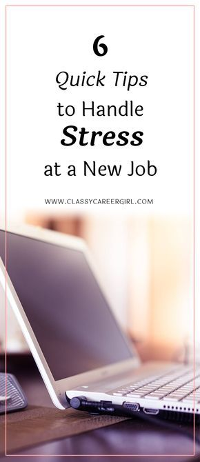 6 Quick Tips to Handle Stress at a New Job Work can be a major cause of stress, especially when it's your very first job. There's always a lot to learn at a new job and you must also contend with a new social environment. Read more: http://www.classycareergirl.com/2017/02/stress-new-job-quick-tips/