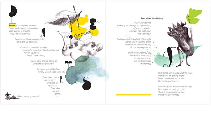 Illustration for tracks: 'Pirates' and 'Dance like your crazy' Album: Friendly Fools by Marjit Vinjerui