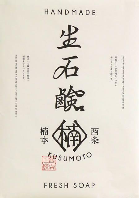 awards2016 | 広島ADC | 広島アートディレクターズクラブ