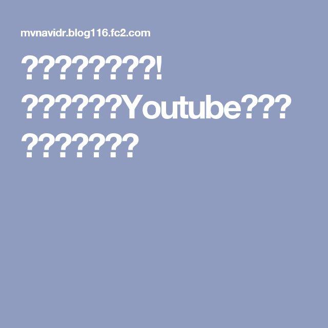 【邦画】パッチギ! 動画フリドラYoutubeドラマ無料動画まとめ