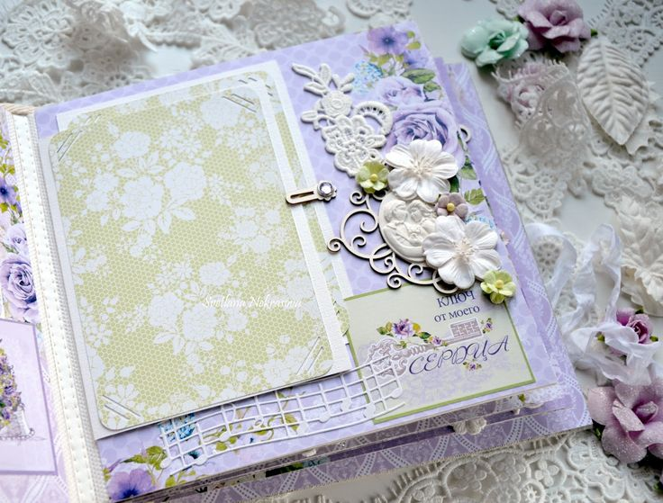 """Блог Scrapberry's: Коллекция """"Счастливый День"""": свадебный альбом"""