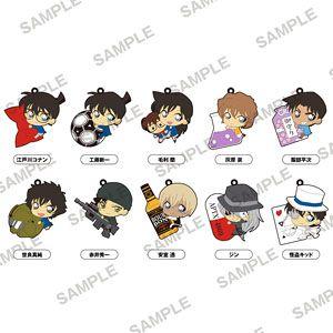 Detective Conan Pitacole Rubber Strap (Set of 10) (5,225yen)