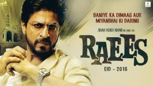 Watch the video «Raees - HD Hindi Movie Teaser Trailer [2016] - Shah Rukh Khan - Mahira Khan» uploaded by Hindi Movie Trailer on Dailymotion.