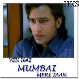 Name of Song - Mera Chaand Mujhe Aaya Hai Nazar Album/Movie Name - Yeh Hai Mumbai Meri Jaan Name Of Singer(s) - Kumar Sanu Released in Year - 1999 Music Director of Movie - Jatin-Lalit Movie Cast - Saif Ali Khan, Twinkle Khanna visit us : http://hindikaraokesongs.com/mera-chaand-mujhe-aaya-hai-nazar-yeh-hai-mumbai-meri-jaan.html