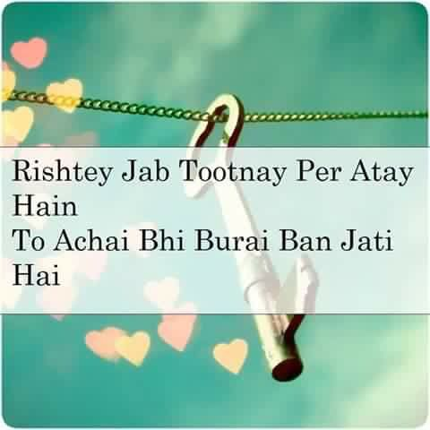 Shayari