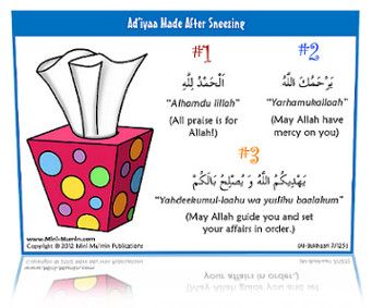 Du'a posters - FREE Downloads!
