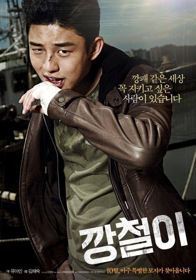"Yoo Ah In for upcoming Korean Movie ""Tough as Iron"" (2013)."
