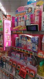 Bifesta Product Display
