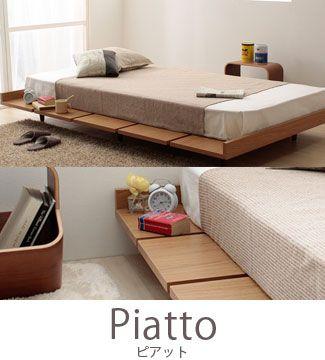 シングルベッド ピアット - Google 検索