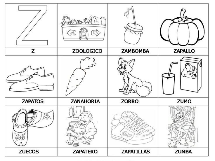 Laminas Con Dibujos Para Aprender Palabras Y Colorear Con Letra Z