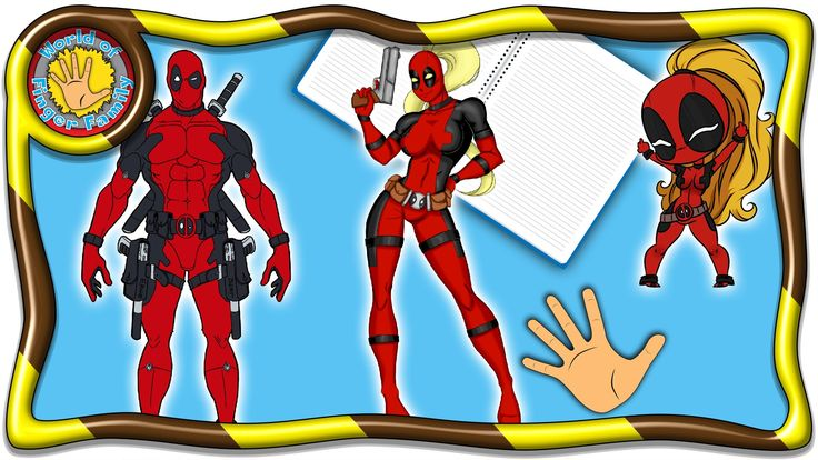 Deadpool Finger Family Book Nursery Rhymes. Deadpool Finger Family Lyrics Welcome dear friends! I present to your attention a brand new video about seven fingers decorated in a magazine for children. Heroes favorite cartoon literally come to life on the pages of the magazine. In a series of videos designed as a magazine about seven fingers will be presented to the most popular characters of cartoons. In this video take part cartoon characters Deadpool. Cheerful family fingers song won the…