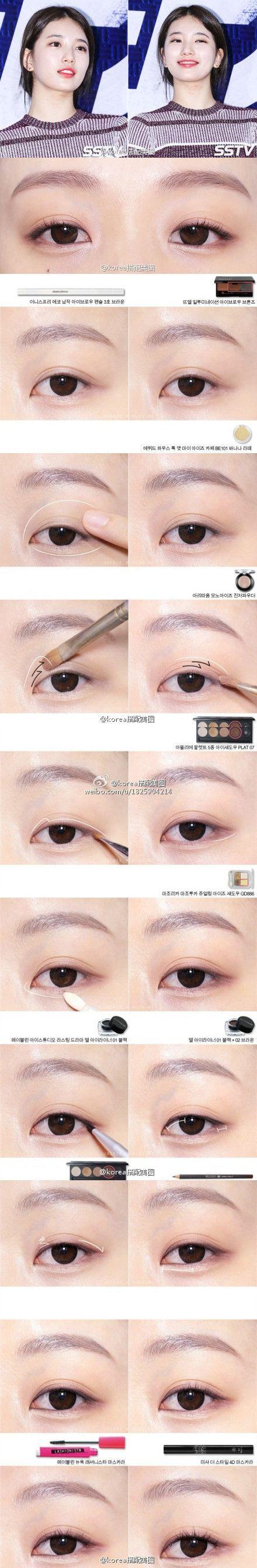 Light korean makeup look