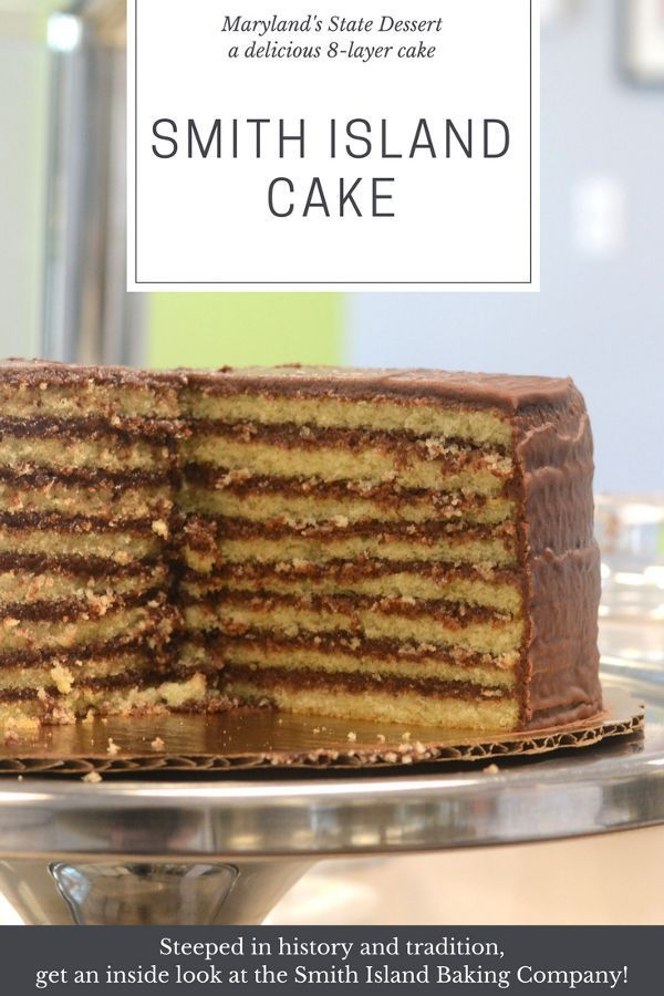 Steeped in history and tradition, Smith Island Cake is the official dessert of Maryland. Get a peek inside Smith Island Baking Company!