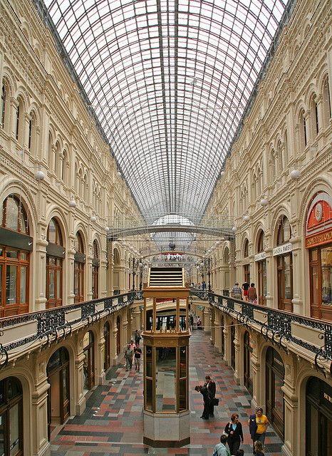Rusia. Moscow, Gum Department Store