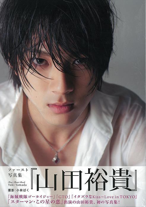 17 Best images about Japanese Dramas & Movies on Pinterest ...Yuki Yamada Movies
