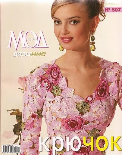 MOA 507 (27/04/2011) - Rita Ataide - Picasa Albums Web