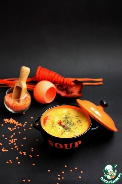Чечевичный суп с томатами - кулинарный рецепт