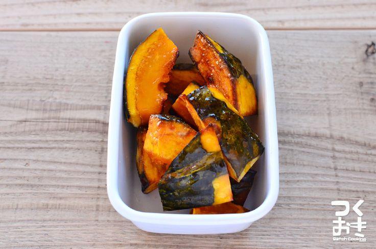 味付けは塩だけのかぼちゃの自然な甘みが感じられる簡単常備菜。時間がたってもレンチンすれば焼きたての美味しさ。日持ちは5日ですが美味しいので2日くらいでなくなっちゃいます。