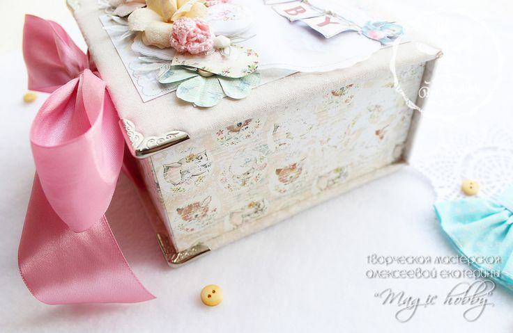 "Bee Shabby: Проект ""BABY"" - Мастер-класс: Мамины сокровища от Ekaterina Alekseeva"