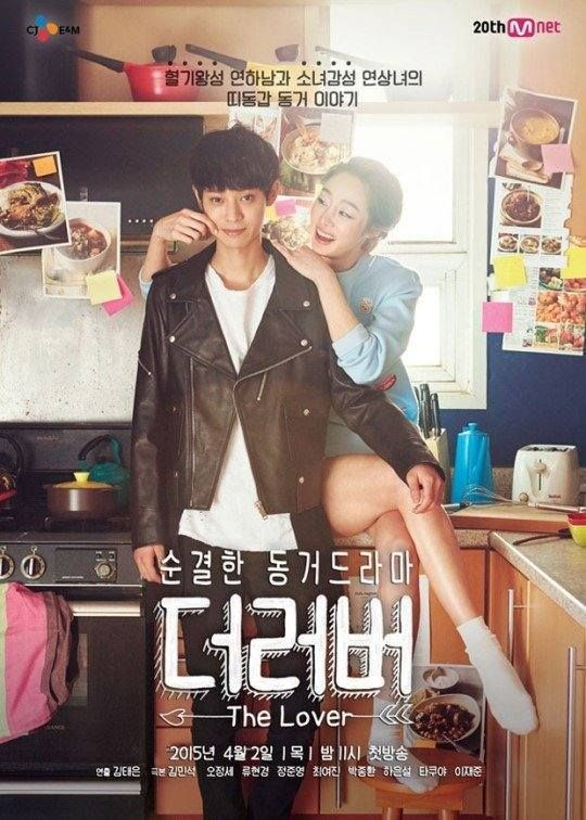 The Lover | Choi Yeo Jin and Jung Joon Young