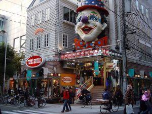 Amerika Mura. Osaka