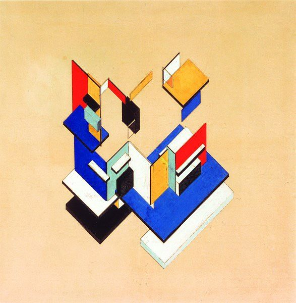 Theo van Doesburg Colour design for ceiling and three walls, Small Ballroom, Conversion of L'Aubette Interior, Strasbourg 1926/7