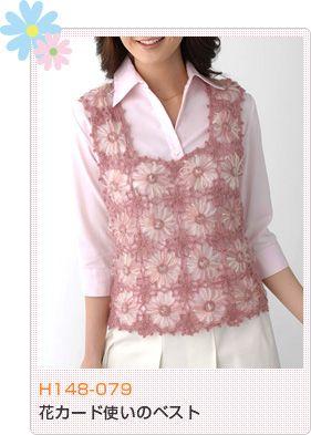 Flower Loom Vest  http://amuuse.jp/topics/flower_motif.html