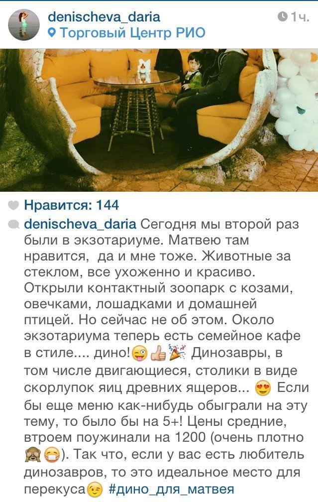 Яркие райские птицы, рептилии, земноводные, хищные и травоядные млекопитающие проживают теперь в специальных условиях, максимально приближенных к их естественной среде обитания. Среди них есть редкие животные, которых не встретить в зоопарках России.