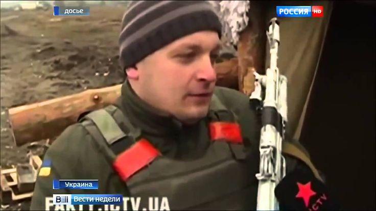 Украина. Что происходит.