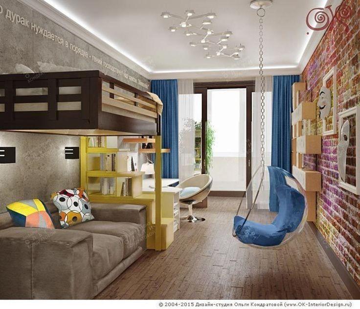 Дизайн 4-комнатной квартиры с элементами лофта : Детская в стиле лофт от Дизайн студия Ольги Кондратовой