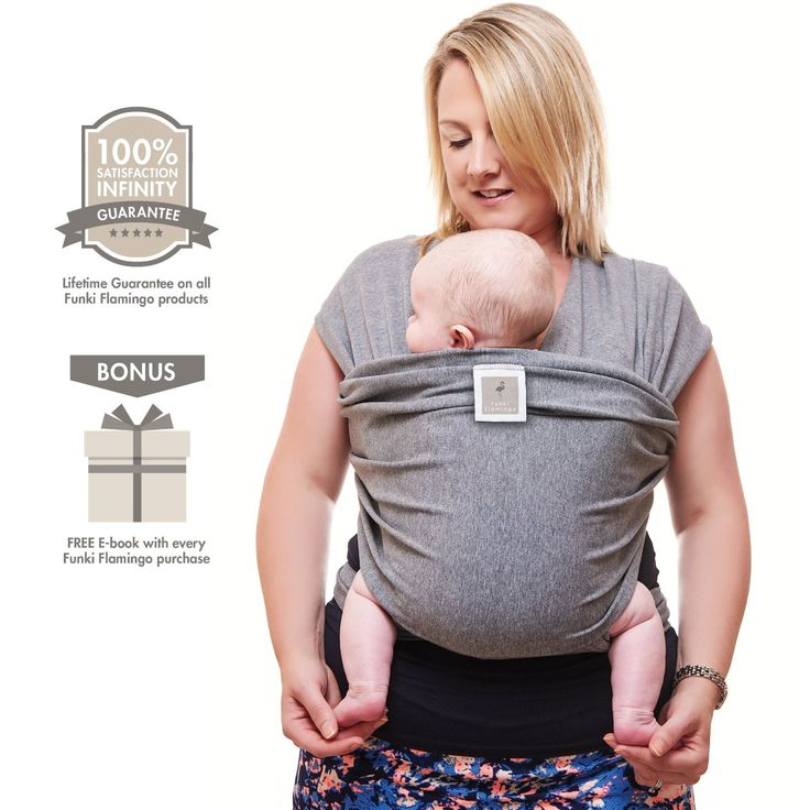Premium Baby Carrier | Neutral Grey | One Size Fits All | Cozy & Soothing For Babies | Suitable for Newborns, Infants & Toddlers | Cotton/Spandex Comfort Fabric |100% Infinity Guarantee | Ideal Gift: Amazon.co.uk: Baby