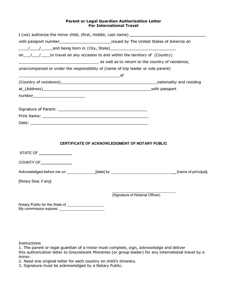 40 best notary images on pinterest cover letter example for Notarized letter of authorization template