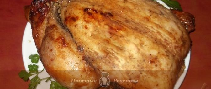 Курица, запеченная целиком с медом и горчицей