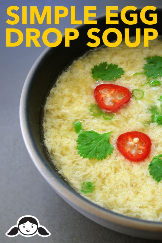 Simple Egg Drop Soup | Nom Nom Paleo | Bloglovin