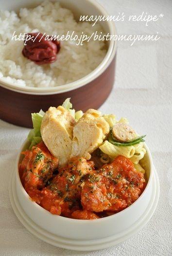フライパン一つで作る!チキンのトマトソース煮弁当と、鍋キューブって ...