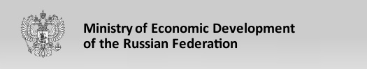 Ministry of Economic Development of the Russian Federation  - http://www.economy.gov.ru/wps/wcm/connect/economylib4/en/home