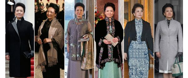 Fashion Diaries – China's First Lady Peng Liyuan – Fashion Most Wanted