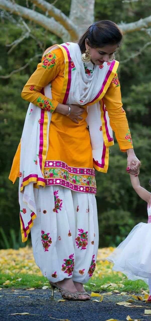 Miror Yellow Patiyala