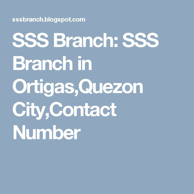 SSS Branch: SSS Branch in Ortigas,Quezon City,Contact Number