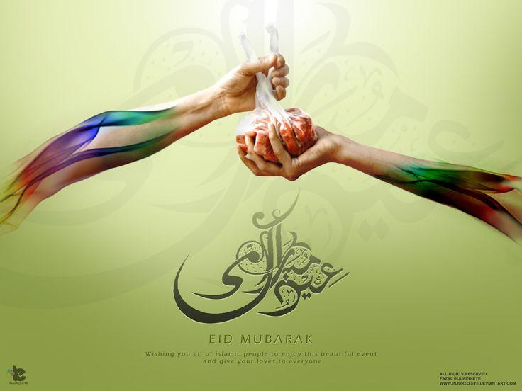 Eid Mubarak Wallpaper (1600 x 1200)