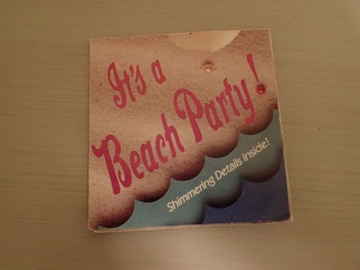 My Little Pony G1 Vintage Beach Party Mail Order Flyer Brochure