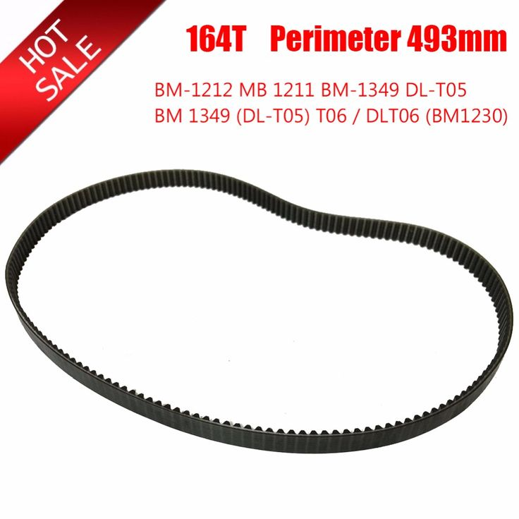 Kitchen Appliance Parts Bread Maker accessories Parts Breadmaker Conveyor Belts 164T Perimeter 493mm