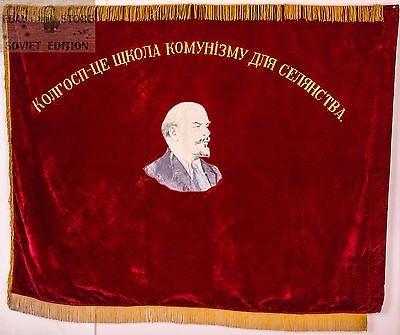 Soviet original embroidered velvet flag banner Lenin USSR Russian communist 2