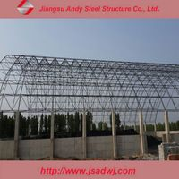 Fast and easy to install steel Space Grid Frame Structure Coal Shed