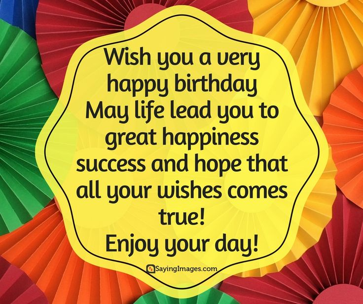 43 Happy Birthday Quotes Wishes And Sayings: 112 Best Happy Birthday Quotes, Wishes, Cards & Images