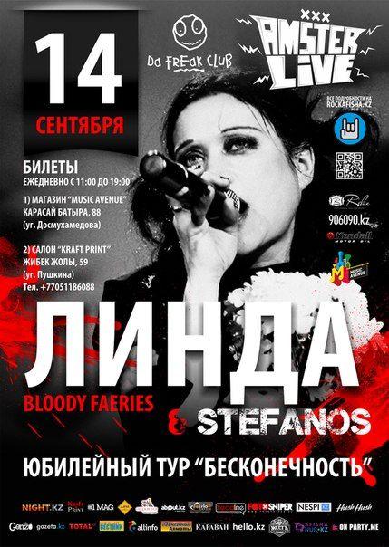 BLOODY FAERIES - Stefanos Korkolis & Linda Geyman  ( Линда ) - Da Freak Club - 14/9/2013