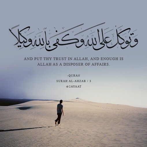 1001 Kata Kata Bijak Tokoh Kehidupan Cinta Islami Terbaru 2018