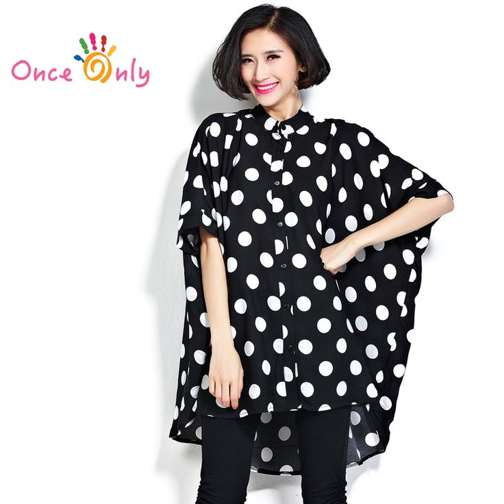 Hot Women 2017 Summer Plus Size T Shirts Ladies Fashion Oversized Batwing Sleeve Polka Dot Prints Super Large Loose T-Shirts #Affiliate