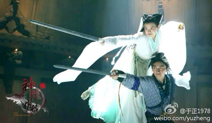 The Condor Heroes 神