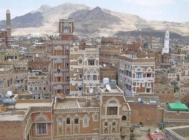 Старый город Сана, Йемен - Путешествуем вместе
